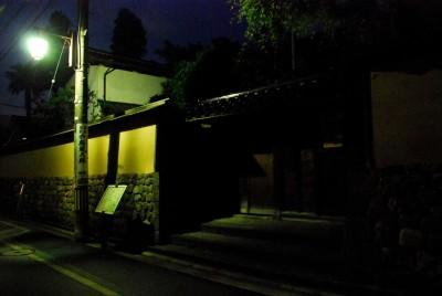 寺島邸1L