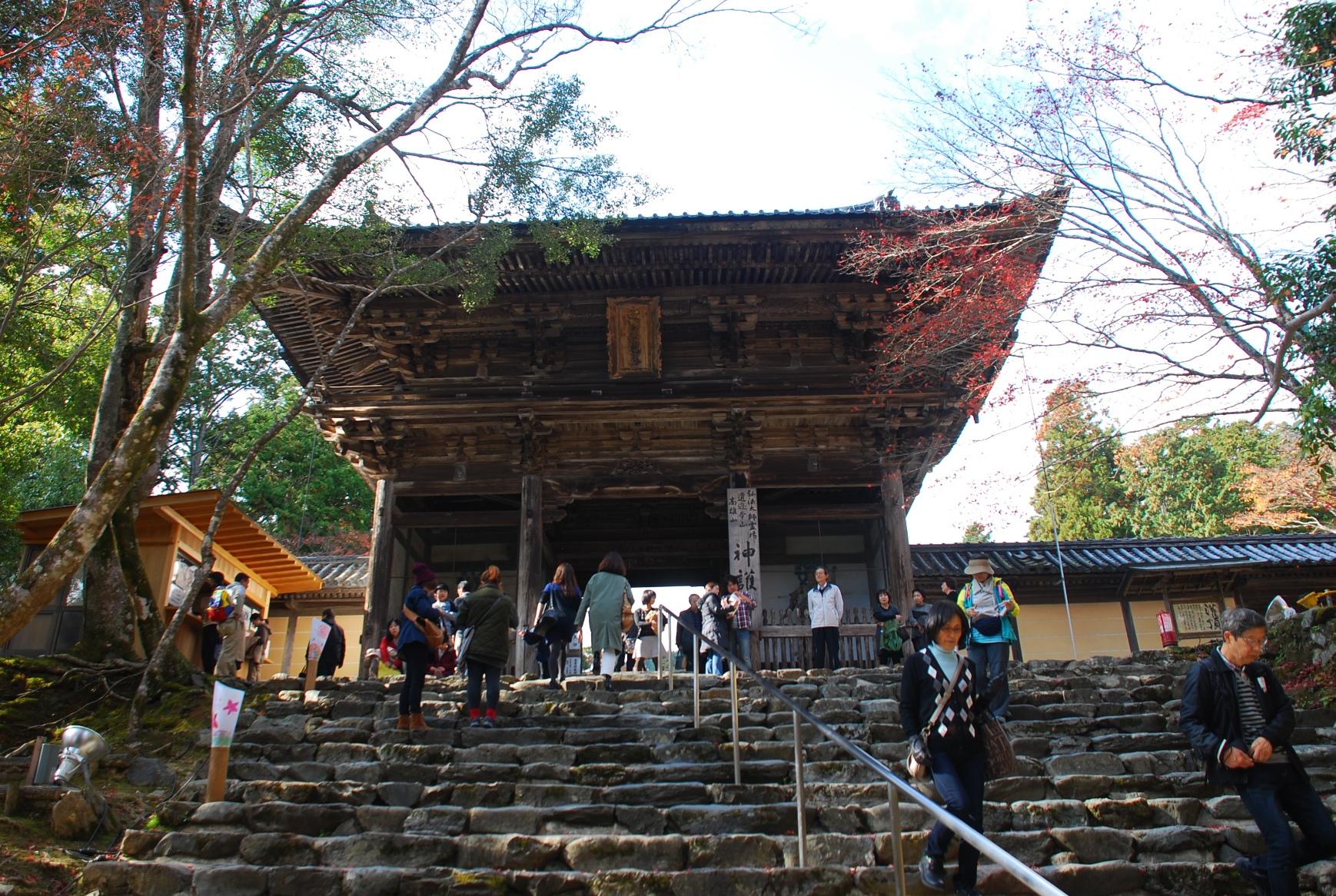 神護寺正門