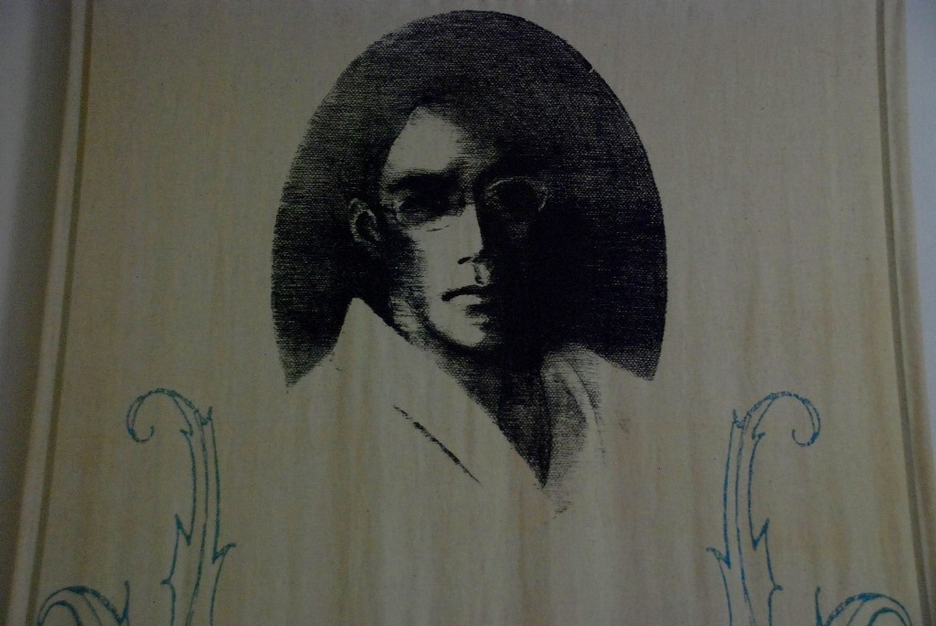 清次郎肖像画
